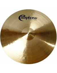 "Bosphorus Hammer Series 22"" Ride Cymbal"