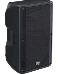 "YAMAHA DBR15 15"" POWERED SPEAKER"